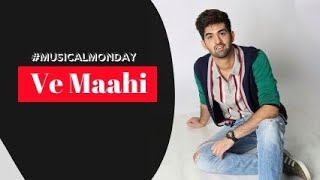 Download song Ve Maahi | Musical Monday | Kesari | Hriday Gattani