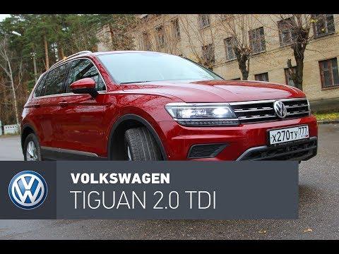 Volkswagen Tiguan 2.0 TDI 2017 тест драйв Почему не CX 5