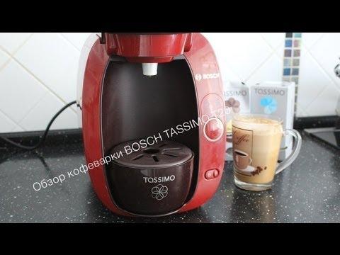Кофеварки BOSCH – купить Кофеварку Bosch (Бош), цены