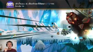 thai wooparoo saga ep03 มาว ปาร ก น ด าน11 15 by khit tv