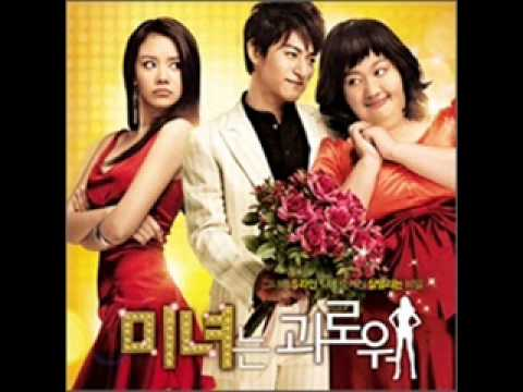 ave maria 200 pounds beauty mp3 free download