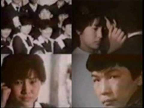 Oyun-Erdene - First Love