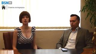 видео Как заключить договор купли-продажи земельного участка?