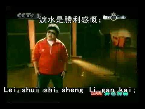 Karaoke《站起來》-  『成龍, 王力宏, 孫燕姿,和 韩红』 (Stand up! - Jackie Chan ea.)