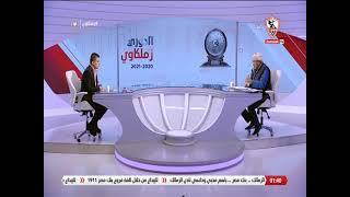 طلال عبداللطيف: يحق للمستشار مرتضي منصور و مجلسه الترشح لرئاسة نادي الزمالك - زملكاوي