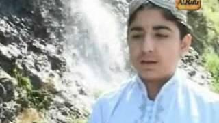 Zam ba warta dami eradaki da Pashto Naat bi sohail Ahmad HD
