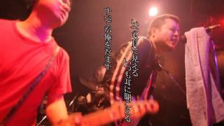 カリスマ中村剛次郎とロマンチスト(たち)2010.10.10 (Sun) 3rd LIVE@C...