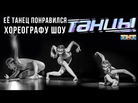 Фестиваль Проба 4 | Танец Сорни Най | Телеканал Культура
