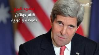 كيري: خيار حل الدولتين مهدد بالاستيطان