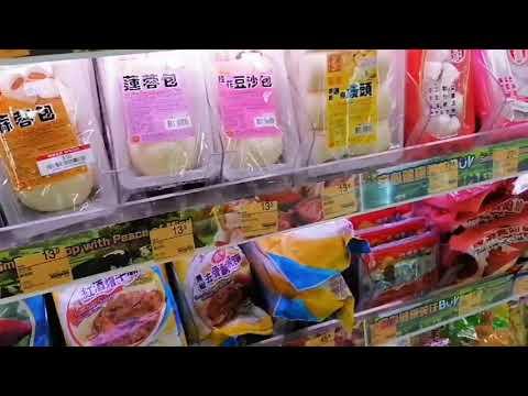 Nice Supermarket  Tour