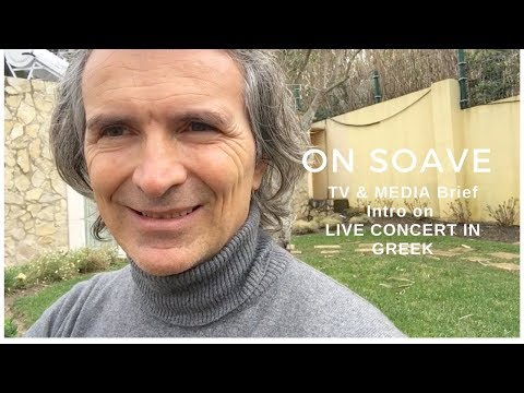On Soave - Live Concert in the island of Greece