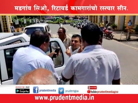 RETIRED MMC WORKERS GHERAO CHIEF OFFICER OVER 'PF' ISSUE_Prudent Media Goa