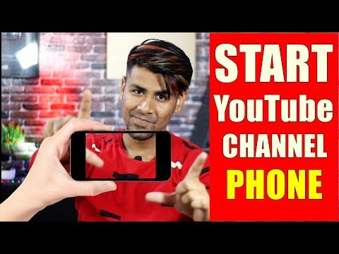 How to become a youtuber ? |  smartphone only | How to Make Channel and Grow it