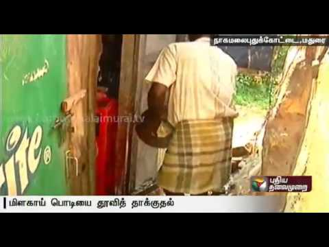 Man hacked to Death in Front of Police Station in Pudukkottai