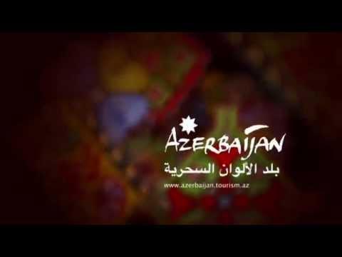 Azerbaijan land of magic colors (in Arabic)