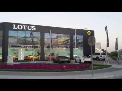 Lotus Cars Qatar Showroom