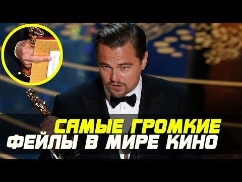 Том Круз — фильмы — КиноПоиск