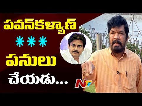Posani Krishna Murali About Pawan Kalyan || Face to Face || Exclusive Interview || NTV