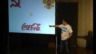 TEDxKyiv - Андрій Федорів - Україна-бренд