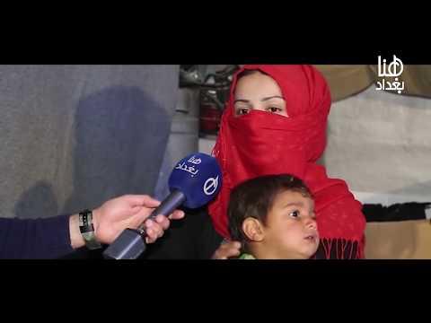 حلقة الموصل  ( نساء داعش ) اعداد وتقديم محمد علي كاظم 30-1-2018