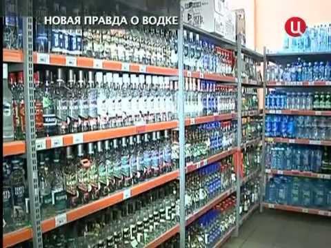 Без обмана. Новая правда о водке.