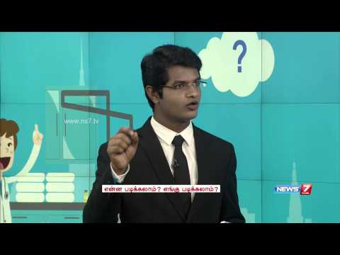 Studying commerce has a ample scope? | Enna Padikalam | News7 Tamil