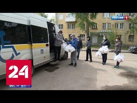 Некоторые регионы постепенно снимают ограничения - Россия 24