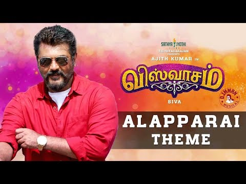 Alapparai Theme | Viswasam Songs | Ajith Kumar, Nayanthara | D Imman | Siva