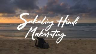 Sakaling Hindi Makarating (The Amazing Journey of the Letters) - Official Trailer 2016 w subtitles