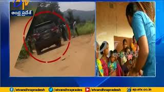 Maoist attack in Visakhapatnam | Police investigate Villages | A report