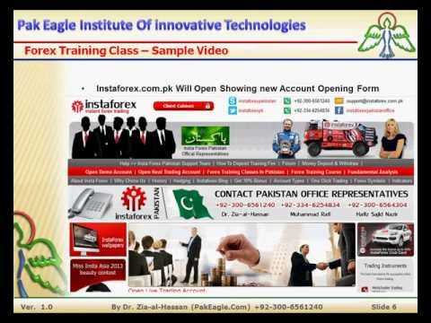 Forex Urdu Training Classes In Pakistan - How To Open A Live Trading Account With Instaforex In Urdu
