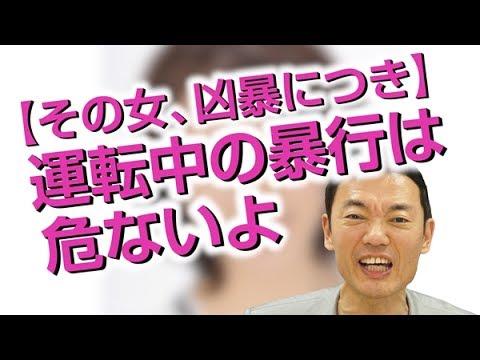 豊田 真由子 元 議員