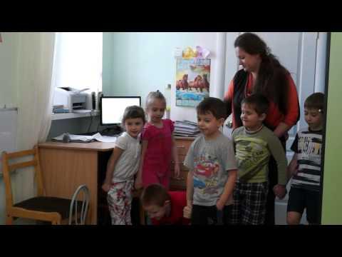 Работа с гиперактивными детьми