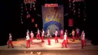 Я танцую вправо видео с отрядных баек 2011