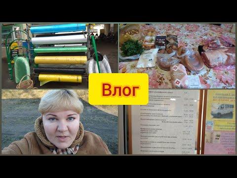 Влог: Спасаю зуб\ Покупки и Цены на Рынке\ Беларусь