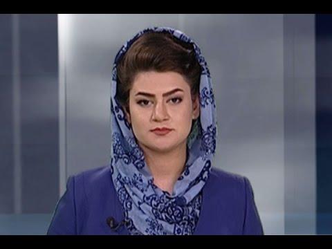 Afghanistan Dari News 20.04.2017  خبرهای افغانستان