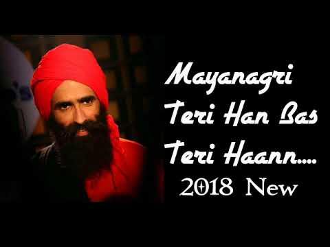 Teri Han Bas Teri Han  kanwar grewal New 2018 Mayanagri Mp3
