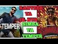 Simmba movie Trailer review || Hindi || Simmba movie public reaction || Ranveer singh ||Rohit sheety
