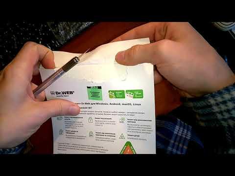 Антивірус Dr. Web Security Space 2 ПК/2 роки (1 ПК/4 роки) Версія 12.0 Картонний конверт