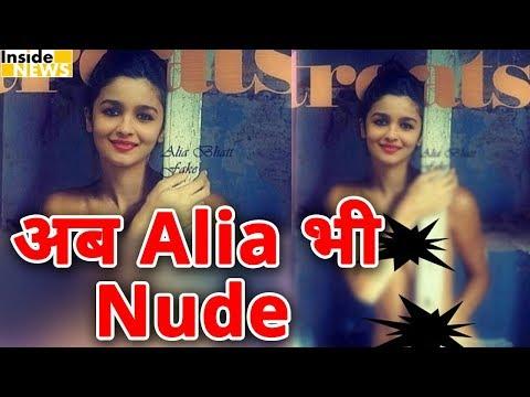 Alia Bhatt Fake Picture goes viral on social Media