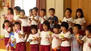2014.9.10 こぐまの森(園開放日)にてすみれ組が発表!元気よくできま...