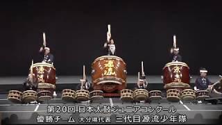 2018年3月25日(日)に石川県金沢市の「金沢歌劇座」で開催されました「2...