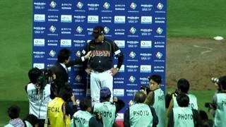 【WBC2013 侍ジャパン】 ブラジル戦後の山本浩二監督の勝利インタビュー...
