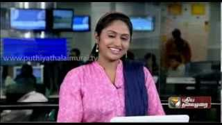 Best Of  tamil news reporter Bloopers India by this is ours 1 world (tio1w)