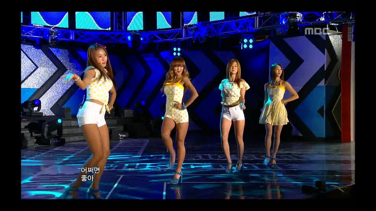 Sistar - Loving U, 씨스타 - 러빙유, Music Core 20120818