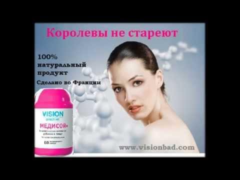 Витамины для женщин после 50, 55 лет Lady's formula