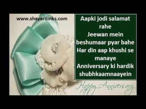 Anniversary Shayari   Shayari Links