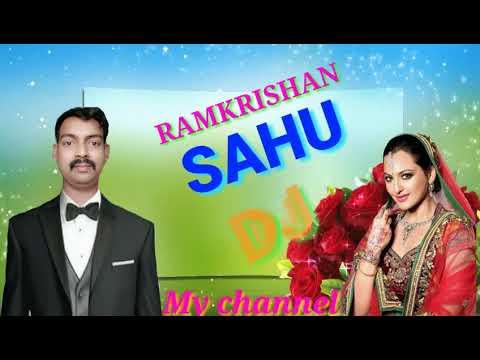 Bili me Kili Laga Ke Hila De Dana Ho 2013 song Ramkrishna