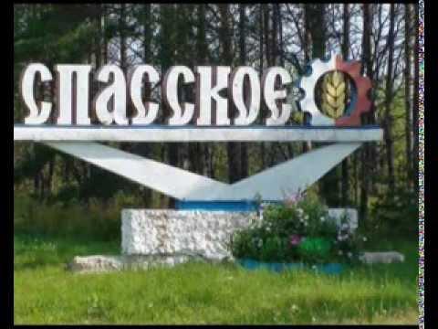 село Спасское (Нижегородская область)