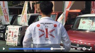 2015年11月7日 京都新聞一斉折込チラシ 軽新車 月々1万円プラン 大薮自動車 thumbnail